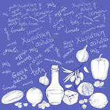 Greek salad. Vector set of icons Stock Photos