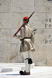 Greek soldier standing Royalty Free Stock Photography
