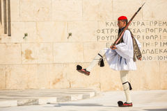 Greek soldiers Evzones dressed in full dress uniform Royalty Free Stock Photo