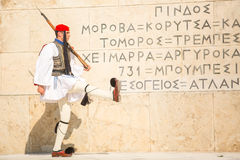 Greek soldiers Evzones dressed in full dress uniform, refers to the members of the Presidential Guard Stock Photo