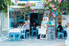 Greek tavern al fresco in Mykonos Stock Image