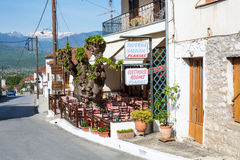 Greek tavern at Meteora Stock Images