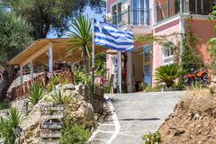 Greek tavern on sunny day Stock Photo