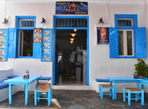 Greek taverna. Sakis traditional grill house taverna in Mykonos royalty free stock images