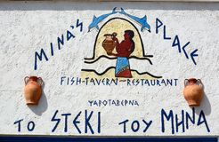 Greek Taverna sign, Makrigialos. Stock Photo