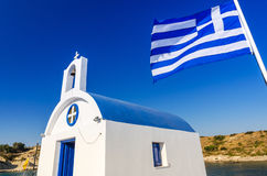 Greek temple with flag Stock Image