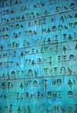 Greek text Stock Photography