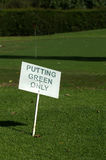 Green only. Putting green sign on the gold course Royalty Free Stock Images