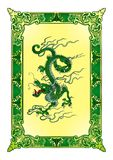 Green Bamboo Dragon Royalty Free Stock Photo