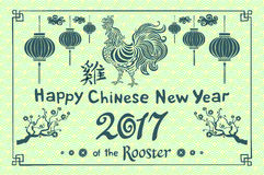 Green Banner for happy Chinese New Year of the rooster. 2017. vector. Art stock illustration
