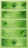 Green banner set for Earth Day. 22 April Royalty Free Stock Images
