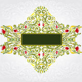 Green banner shinny pattern glossy background Royalty Free Stock Photography