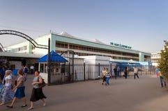Green Bazaar in Almaty Stock Photo