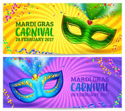 Green and blue carnival masks Mardi Gras invitation flyers with yellow and violet twisted backgrounds. Green and blue carnival masks vector Mardi Gras invitation Royalty Free Stock Photos