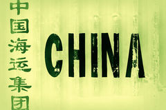 Green China delivery container textured background Stock Image