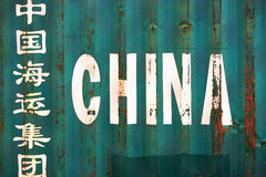 Green China delivery container textured background Royalty Free Stock Photography
