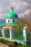 Green cupola of  Trinity church in the Vorobyov, Moscow. Royalty Free Stock Photo