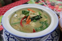 Green Curry Stock Photos