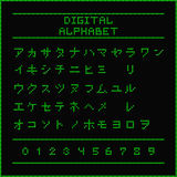 Green digital katakana alphabet Stock Images