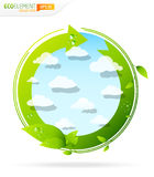 Green eco shiny icon Royalty Free Stock Images