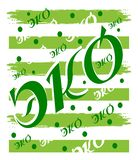 Green Eco strips with polka dots . vector illustration