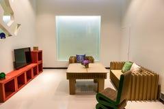 Green environmental living room Royalty Free Stock Image
