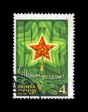 Green fir-tree and red star for New Year, circa 1975, Royalty Free Stock Image