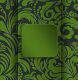 Green frame Stock Image