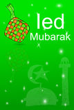 Green Greeting Card, Ied Mubarak Royalty Free Stock Image