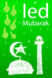 Green Greeting Card, Ied Mubarak Stock Photography