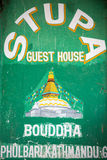 A green guest-house sign Royalty Free Stock Photos