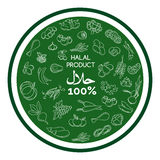 Green halal products banner design. On white background. Vector illustration royalty free illustration