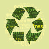 Green icon Royalty Free Stock Images