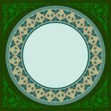 Green islamic decoratif islamic circle frame Royalty Free Stock Photos