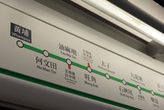 Green line mtr station sign route map in Hong Kong Stock Images