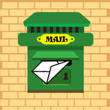Green mailbox Stock Photos