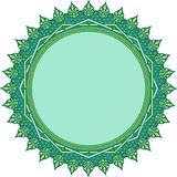 Mandala Design with floral islamic ornament pattern Royalty Free Stock Photo