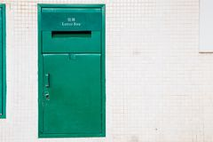 Green metal mailbox and white wall royalty free stock photography