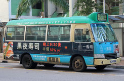 Green minibus in hong kong Royalty Free Stock Images
