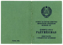 Green old USSR school leaving certificate Royalty Free Stock Photos