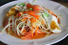 Green Papaya Salad Royalty Free Stock Photos