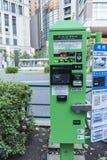 Green parking meter Chiyoda Tokyo Royalty Free Stock Image