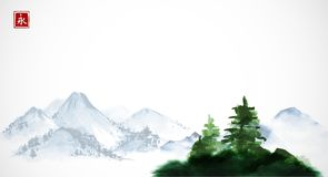 Green Pine trees and distant blue mountains. Traditional oriental ink painting sumi-e, u-sin, go-hua. Hieroglyph -. Eternity Royalty Free Stock Photography