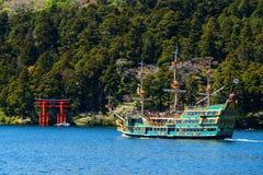 green pirate ship and trii gate, Hakone Stock Image