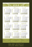 Green pocket calendar 2014 VECTOR SIZE: 2.4 Stock Photos