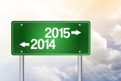 2014, 2015 Green Road Sign Stock Photography