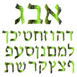 Green shabby Hebrew font.   alphabet. The letters Jewish language Stock Image