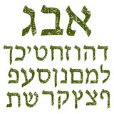 Green shabby Hebrew font.   alphabet. The letters Jewish language Royalty Free Stock Image