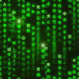 Green symbols of matrix binary code on dark, digital seamless pattern Stock Image