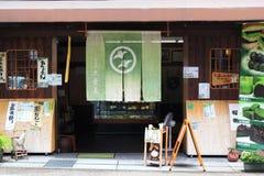 Green tea shop Stock Photos